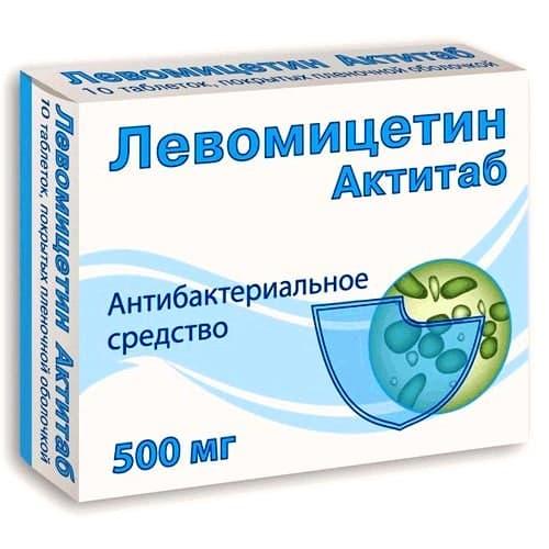 средство Левомицетин