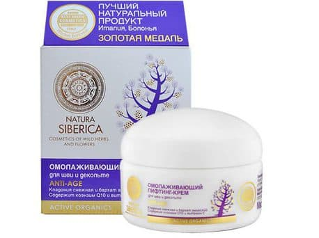 крем для шеи и декольте Decollete Cream от Natura Siberica