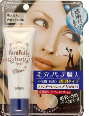 выравнивающая основа под макияж Sana