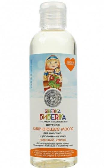 масла для массажа тела Natura Siberica