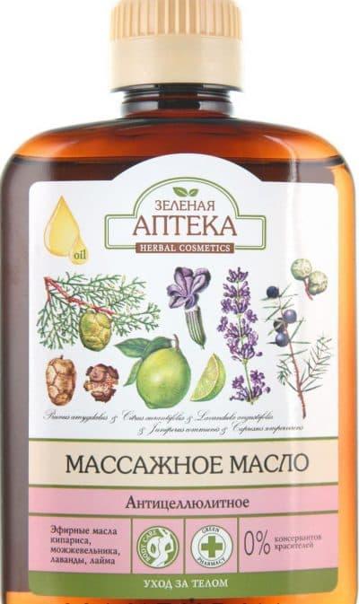 антицеллюлитное эфирное масло Зеленая аптека