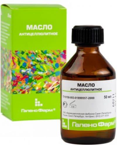 антицеллюлитное эфирное масло Галенофарм