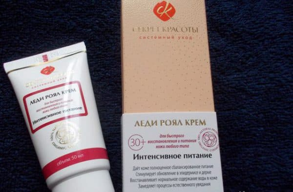 питающий крем для кожи лица