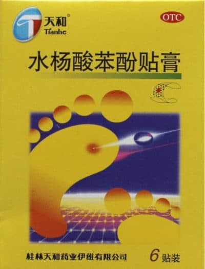 пластырь Шуянгсуань